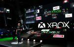 Присоединяйтесь к нам прямо здесь для пресс-конференции Microsoft E3