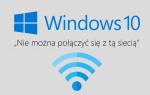 «Не удается подключиться к этой сети» — как исправить это в Windows 10