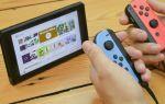 Как подготовить переключатель Nintendo для подарков