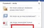 Как скрыть свою активность на Facebook