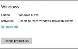 Как исправить: Невозможно получить доступ к серверам активации Windows? [Решено]