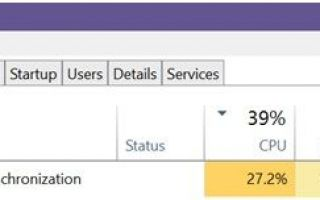 Процесс хоста для настройки синхронизации в Windows 10 — [решено]