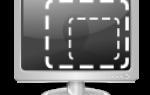 Как установить размер окна для отдельных программ?