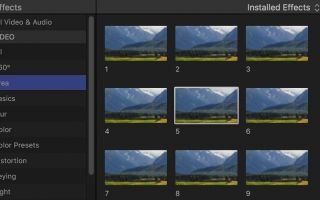 Советы FCP X 001: Как создать собственные эффекты области увеличения для контента 4K [Видео]