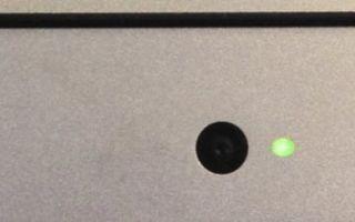 Почему горит моя веб-камера? Как отключить веб-камеру! [ОПАСНОСТЬ]
