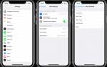 iOS 12: Как автоматически удалять голосовые заметки
