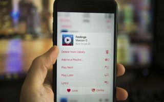 Пошаговое руководство по удалению музыки с вашего iPhone или iPad