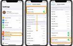 iPhone: как настроить вибрации системы и тактильную обратную связь
