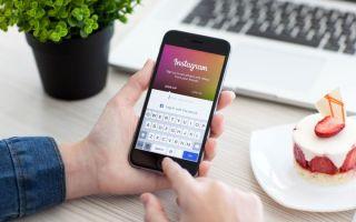 Как сохранить видео из Instagram