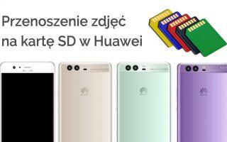 Как перенести фотографии с телефона на SD-карту в Huawei и Honor