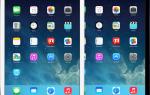 Как продлить продолжительность iPad на батарее, когда мы ее не используем