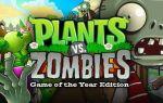 Растения против Зомби GOTY бесплатно на Origin!