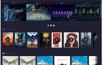 5 лучших замен Windows Media Center — смотреть фильмы бесплатно