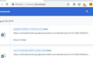 Загрузки Google Chrome застряли на 100% — [решено]
