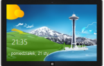 Как изменить или отключить блокировку экрана в Windows 8