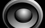 Как изменить звуки системы Windows и добавить свои собственные звуки