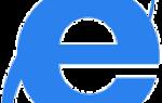 Как отключить хранение паролей в Internet Explorer 11