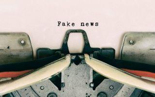 Как определить поддельные новости