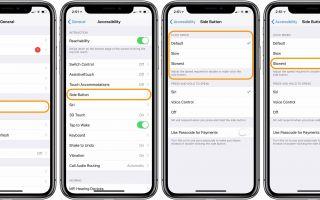 Как сделать кнопки iPhone проще в использовании