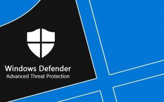 Защитник Windows недоступен — как это исправить? [Решено]