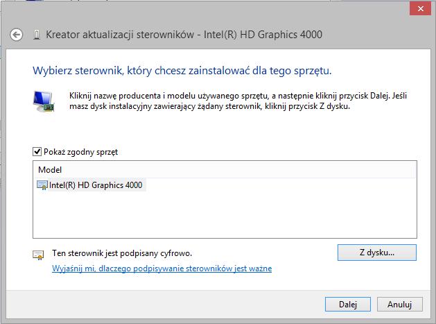 Подтвердите установку драйвера Intel HD