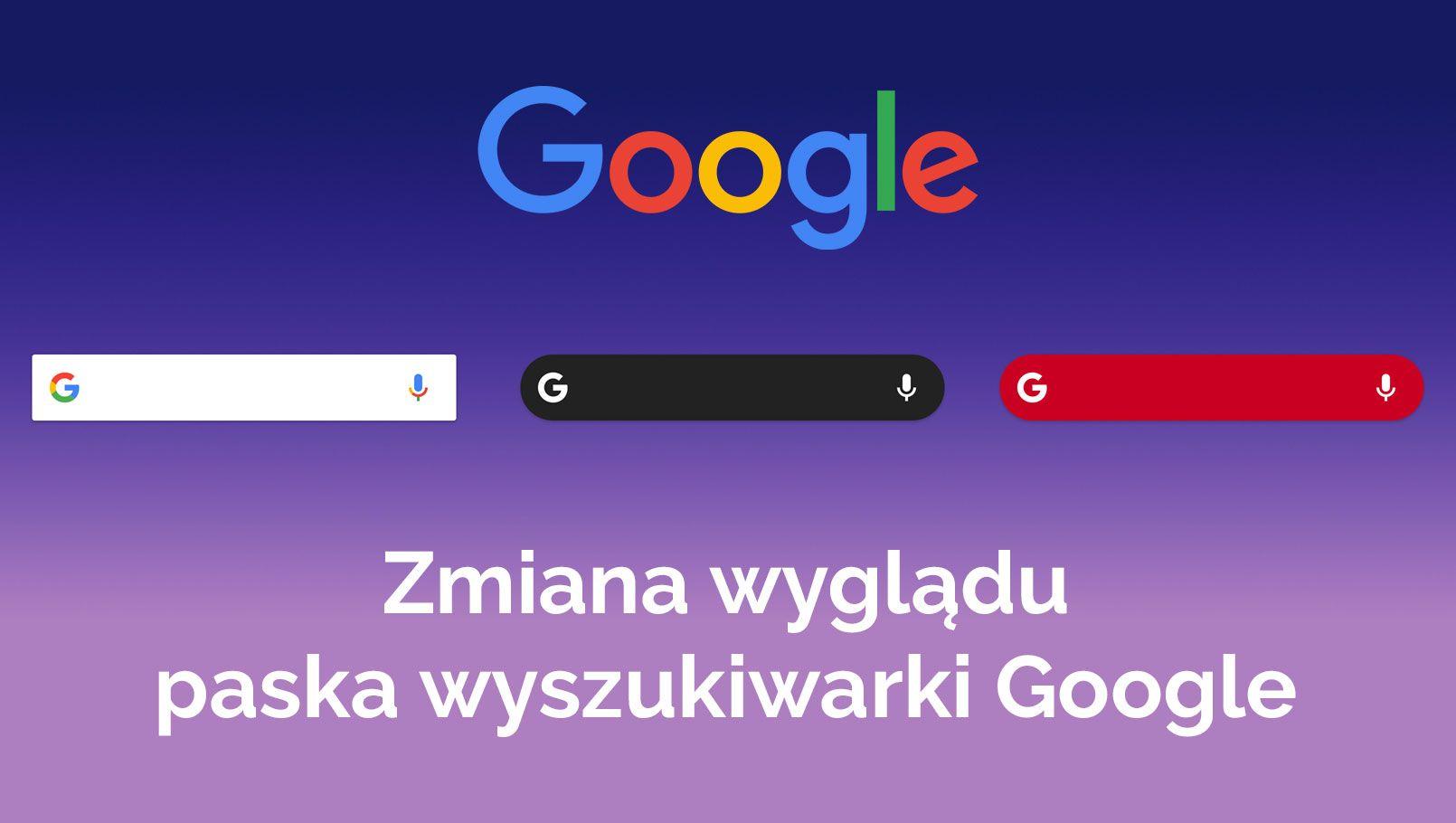 Как изменить внешний вид панели поиска Google на Android