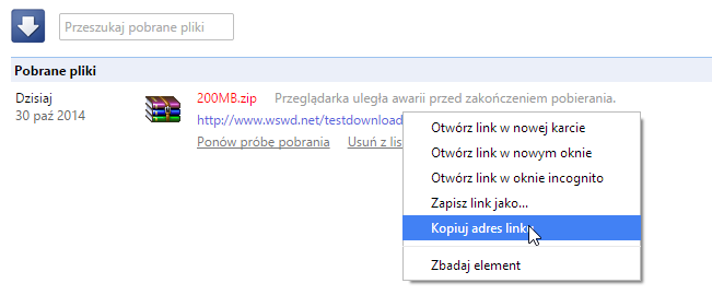 Chrome - копирует адрес ссылки