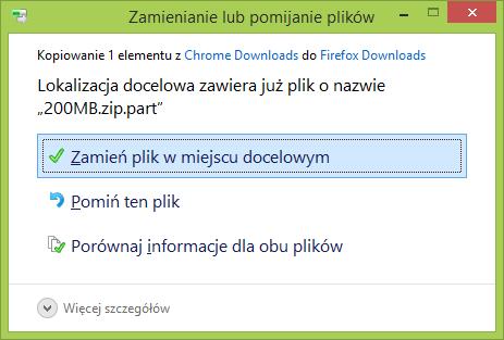 Заменить файл