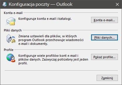 Настройки почты Outlook