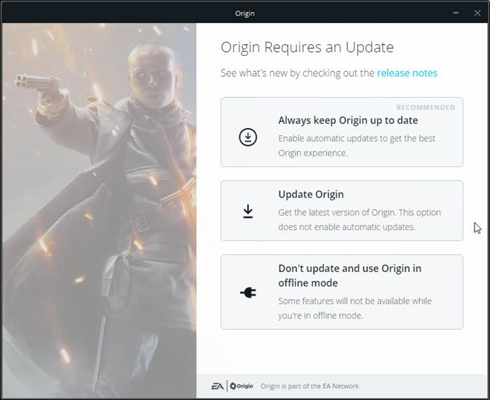 origin_requires_an_update